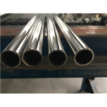 304 28mm  Stainless Steel Tube