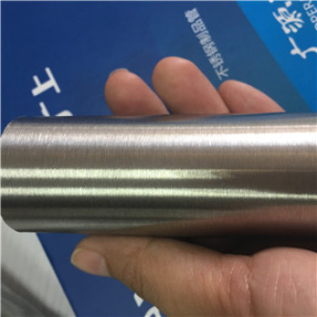 50mm OD Stainless Steel Tube for Railing