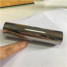 Полировка нержавеющей стали 316 Труба из нержавеющей стали