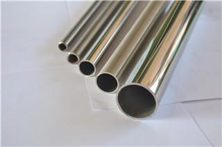 China hizo Presion 2 pulgadas de tubería de acero inoxidable