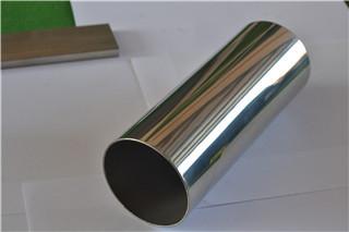 Tubo de acero inoxidable 304 del precio de fábrica para el pasamano