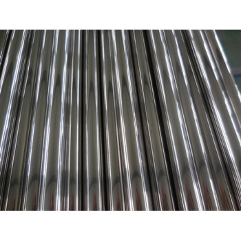 Mirror Polish 304 Stainless Steel Pipe