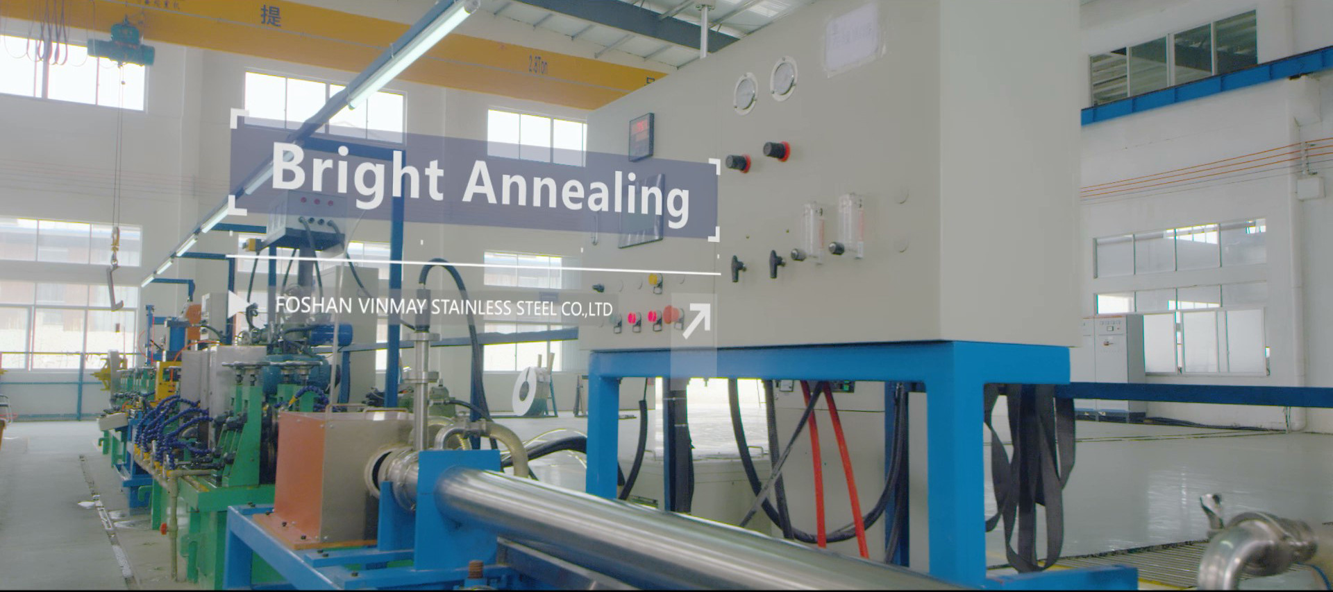 Bright Annealing