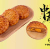 Happy Mid Autumn Festival and National Day