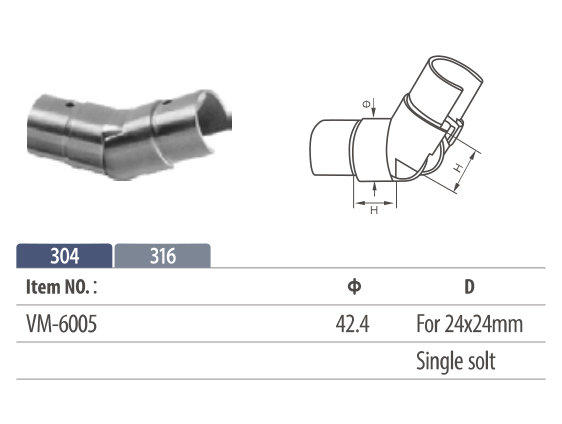 Stainless Steel upward Adjustable Handrail Connector for modular railing system