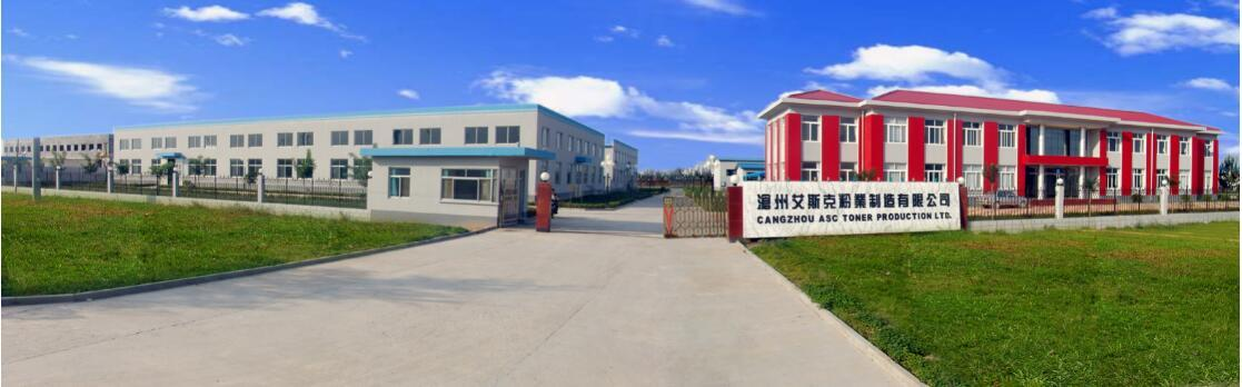 Toner powder factory
