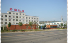 Baoji acero especial de titanio Industry Co., Ltd.