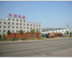 Baoji Special Steel Titanium Industry Co.,Ltd.