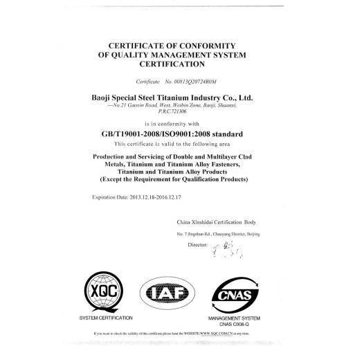 Quality Management System Certification