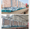 钛种板,永久性不锈钢种板产品顺利交付