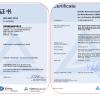 我公司顺利取得ISO9001:2015质量管理体系及钛管材PED材料质量验证证书