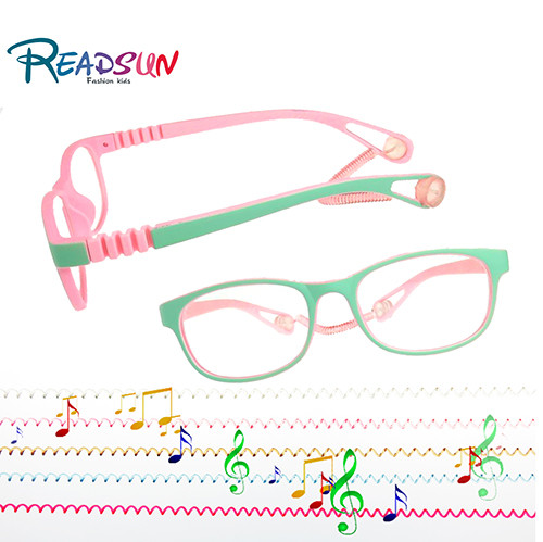 Classical TR  Injection kids optical frame