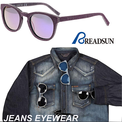 High quality Jeans acetate of sunglasses frame