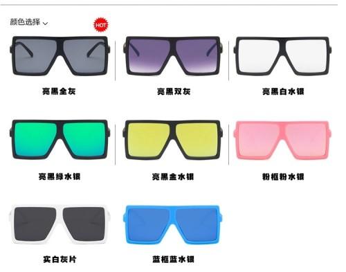 Kids Eyewear Boys Girls Small Size Square UV400 Kids Shades Sunglasses for Children