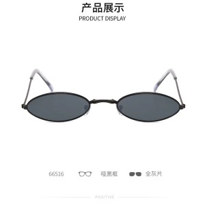 Oval Brand Black Red Metal Color Fashion Designer Lunette Small Framed Vintage Retro Sunglasses