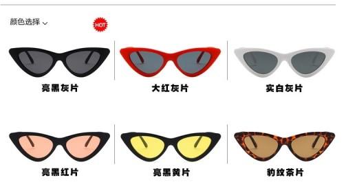 Super Cheap Cat Eye Sunglasses Girls Fashion Glasses Sunglasses