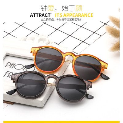 New Fashionable Round Korean Version of The Trend UV Sunglasses for Men and Women