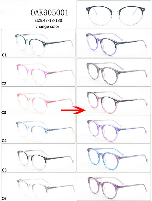 Kids color changing acetate optical frame glasses