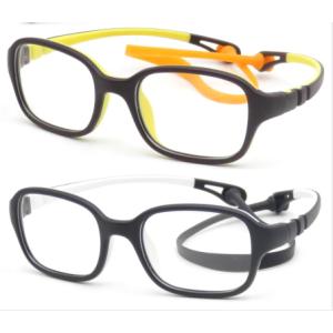 Ready goods soft tr90 fun fashionable kids optical glasses