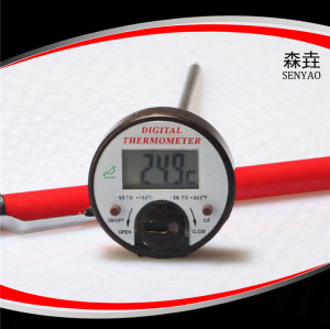 Digital Floding Meat Thermometer DFMT series