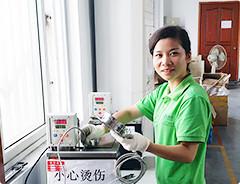Jia Qingqing
