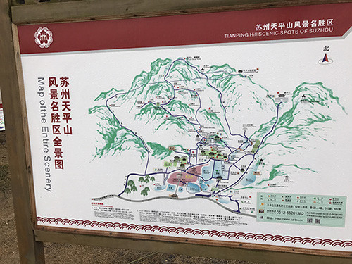Shanghai Qualitywell organized the climbing of Tianping hill