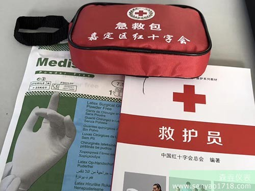 All QualityWell staff attended first-aid training