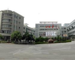 Yiwu Menzzi Toys Co., Ltd.