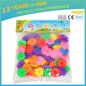 5*5cm mixed color building blocks assembled toys sunflower bricks compatible with legos bricks 500g