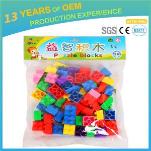cubic square building blocks bricks, kids toy bricks development of children's intelligence set toys