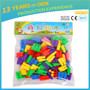 500g children educational toys, boys girls toys promote development of children's intelligence  MC004-7