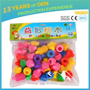 plastic fight assemble blocks circle building blocks, 63pcs kids educational toys for children