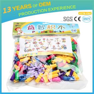 Wholesale 138 pcs building bricks set, Diy block bricks, puzzle boys toys girls gifts