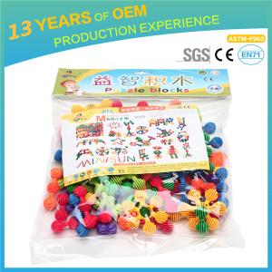 70pcs Children Plastics Assemblage Building Block, Bulk Bricks Compatible With lepin