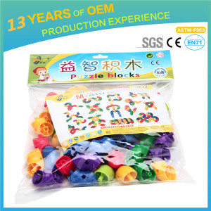 The Best Gift for Children, Building Diy, 3d Puzzle Turning Building Toys 500g