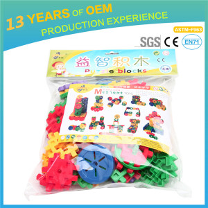 Hot sale kids Educational Construction Engineering toys, train bricks toy set 71pcs 500g