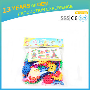 90 PCS small structure blocks toys, preschool educational stacking toy building block sets