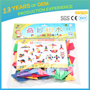 children kids early education intelligence toys games, assembled block 88 pieces 500g