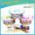 Educational Puzzle, 109PCS Children Large Particles Building Blocks for Kids