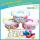 Baby DIY Puzzle Blocks,Children Educational Intelligence Toys plastic wood blocks