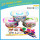 Kids Toys Wholesale, Kids Early Education Assembly and Placement Building Blocks With 26 Shapes