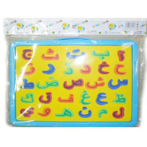 Chenghai magnetic letter boards for children, magnetic whiteboard and erasers for girl