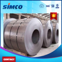 HOT ROLLED STEEL COIL STRIPS  1.2-16.5MM
