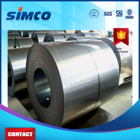 Thickness 0.13-2.5mm Cold Rolled Steel Coils