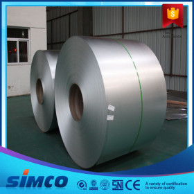 Low Price Galvanized Steel Coil