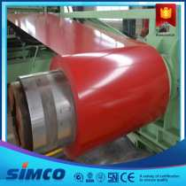 high performance flexible  Prepainted Galvalume Steel Coils