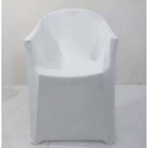 Spandex Arm Chair Cover