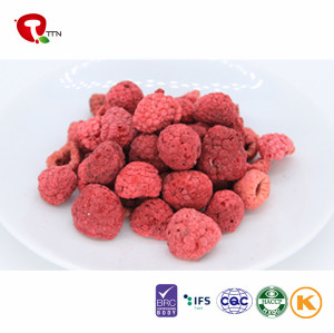 TTN 2018 Wholesale Freeze Dried Red Raspberry Fruit Food Price