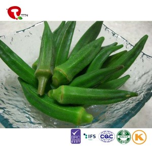 TTN  Vacuum Fried Okra Vegetables