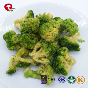 TTN China New Best Vacuum Fried Broccoli Vegetables As low fat chip fryer